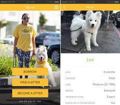 Bark'N'Borrow App