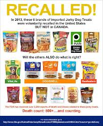 Jerky items being recalled