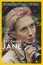 Jane Documentary